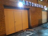 Промышленные подъёмно-секционные ворота Alutech серии Protrend на В.О.