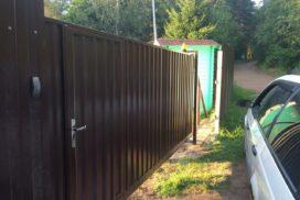 Уличные откатные ворота в д. Озерки, фото 5